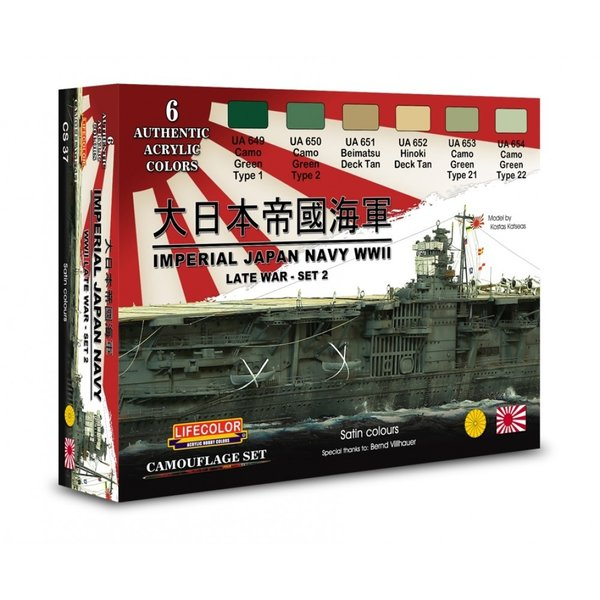 LifeColor Imperial Japan Navy WWII Late War Set 2 (22ml x 6)